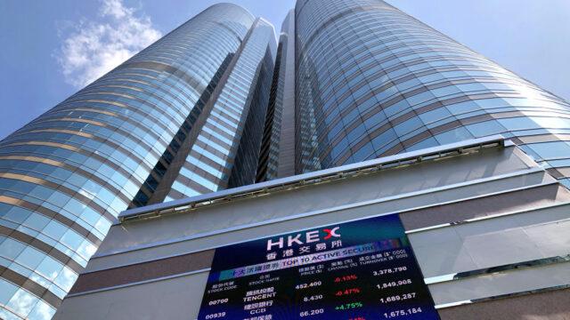 Hongkong Stock Exchange
